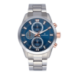 GUARDIAN ALL SS 44MM BLUE IPRG DIAL SILV